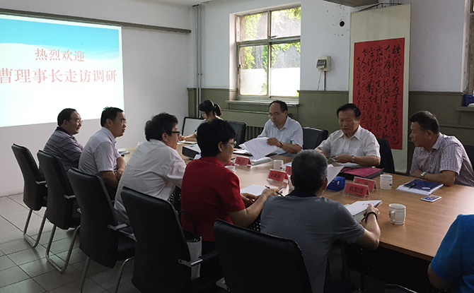 General Director Cao Weizhou Visited and Investigated the Subsidiary Institutions of the China Overseas-Educated Scholars Development Foundation