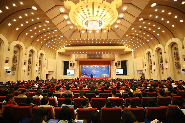 The 14th Forum of Going Global Strategy for Chinese Enterprises Held at The Great Hall of the People in Beijing