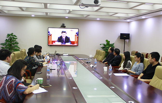 China Overseas-Educated Scholars Development Foundation Organized Staffs to Watch Live Broadcast and Celebrate The Grand Gathering for Celebrating 40th Anniversary of China's Reform and Opening-up